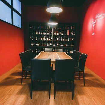 Extra Space Eunos Kallang Way Wine Tasting Room